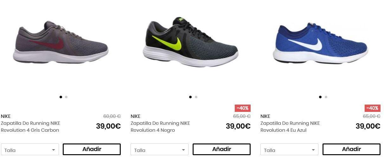Nike chico Privalia